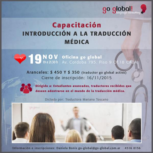Introducción a la traducción médica